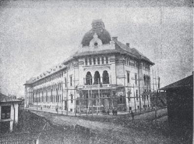 Palatul Scoalelor Comerciale - in constructie - sursa ZP
